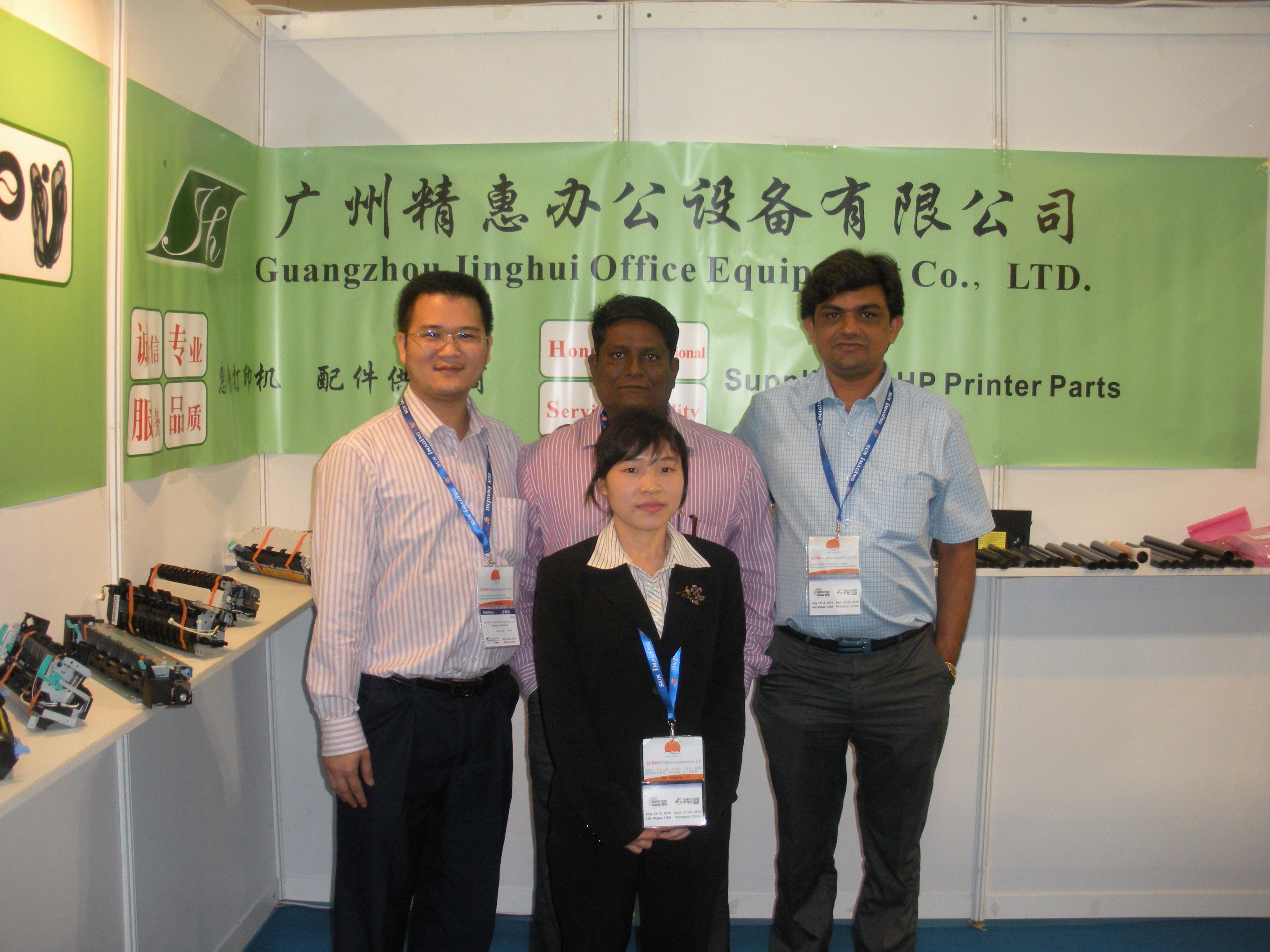 Guangzhou Jinghui Printer Parts in ReMacau 2010 in Macau